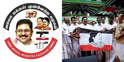 All you need to know about TTV Dhinakaran's party launch today