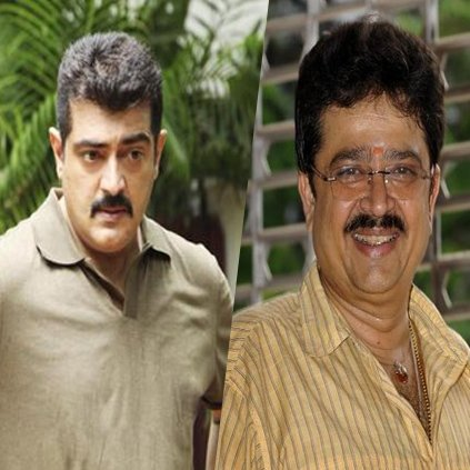S Ve Shekher reveals why Ajith didn't attend Natchathira Vizha