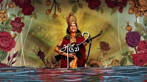 Aruvi (aka) Aruvi Movie