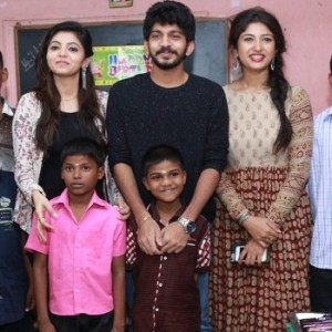 Yemaali Movie Team Children's Day Celebration