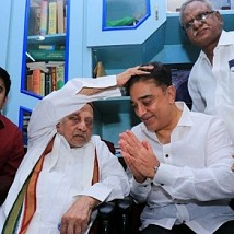 Kamal Haasan's political party announcement