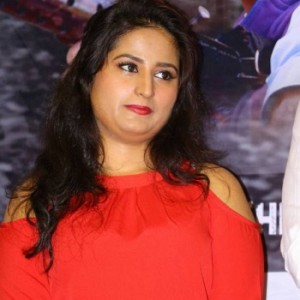 Unda Leda Movie Trailer Launch