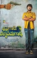 Krishnagaadi Veera Prema Gaadha Movie Review