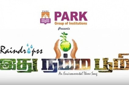 This video tribute by Park Institutions for environment day will leave you inspired