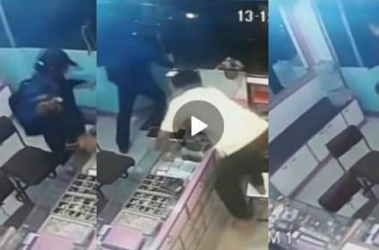 Chain Robbery in Chennai Jewelry shop CCTV Footage goes viral