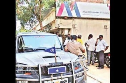 Four teams formed to nab Mannargudi Bank robbers