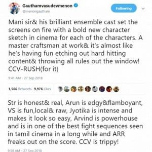 Celebrities review of Mani Ratnam's Chekka Chivantha Vaanam